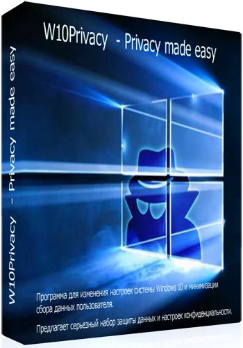 W10Privacy 2.6.0.2 (2018) PC