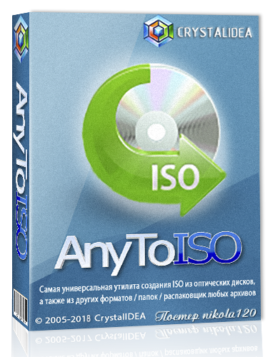 AnyToISO Pro 3.9.2 Build 620 (2018) РС