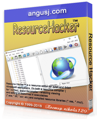Resource Hacker 5.1.2.332 Final (2018) РС