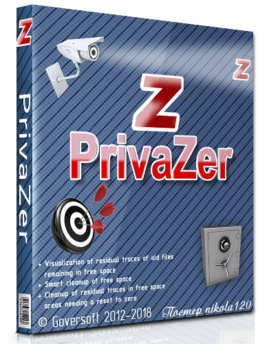 PrivaZer 3.0.50 Donors version (2018) РС